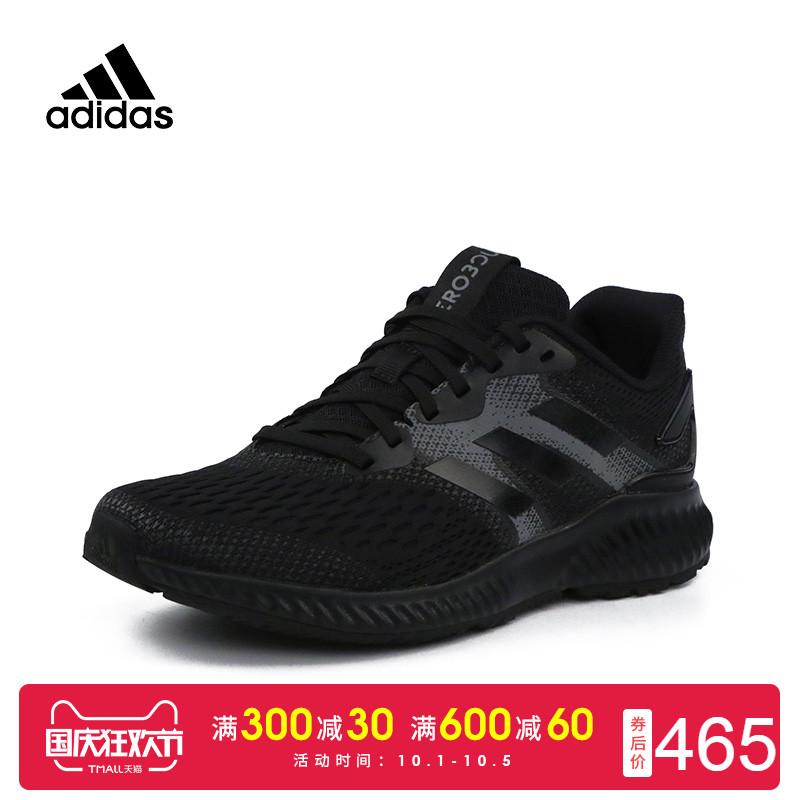 adidas阿迪达斯aerobounce跑步系列男跑步鞋四季款CQ0819