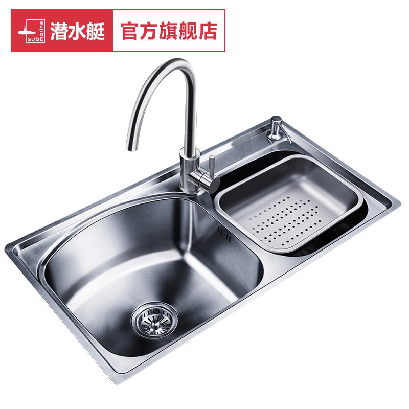 潜水艇厨房304不锈钢菜盆厨房橱柜双槽厨盆水槽水池洗菜盆套装