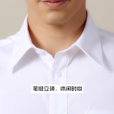Рубашка мужская Godgela 0012