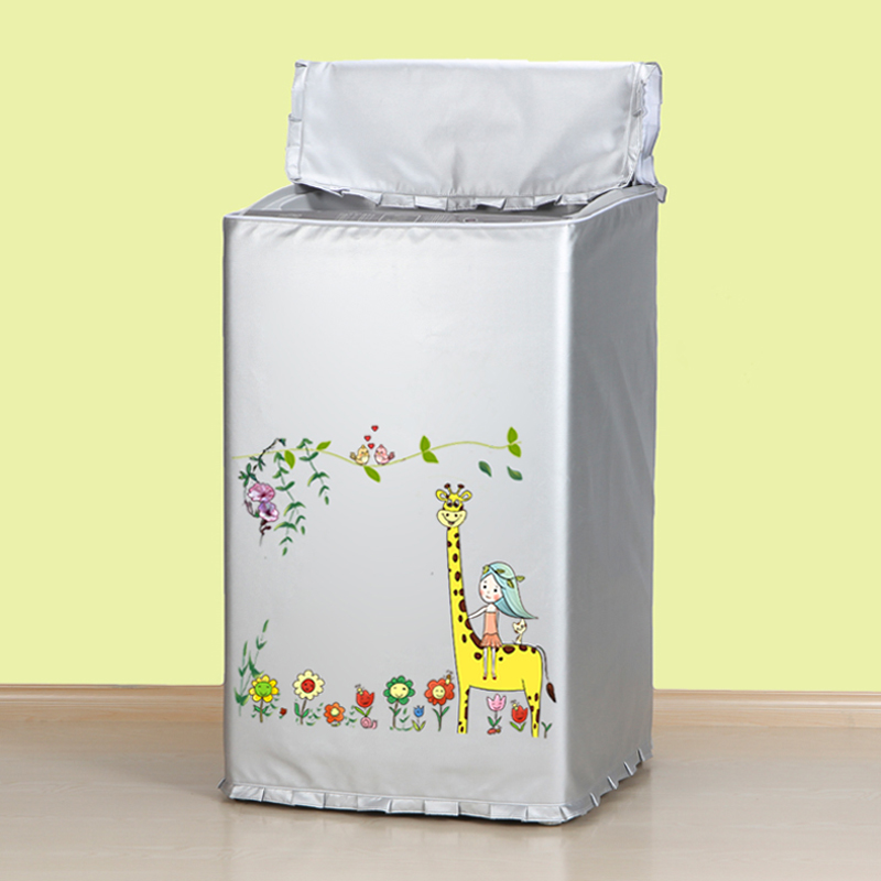 小天鹅全自动洗衣机套罩上开波轮7.5-8-9-10公斤防水防晒通用外罩