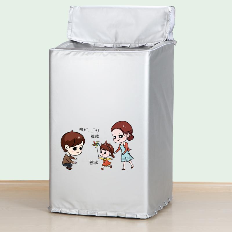 2-2.8-3-4-4.5公斤婴儿童小型上开迷你洗衣机罩子 防水防晒保护套