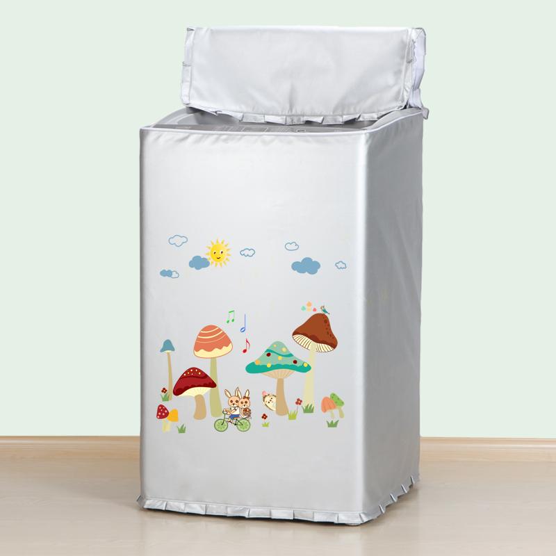 海尔洗衣机罩XQS60 XQS70-Z9288-ZY1128-828F-BZ1228SAM防水防晒