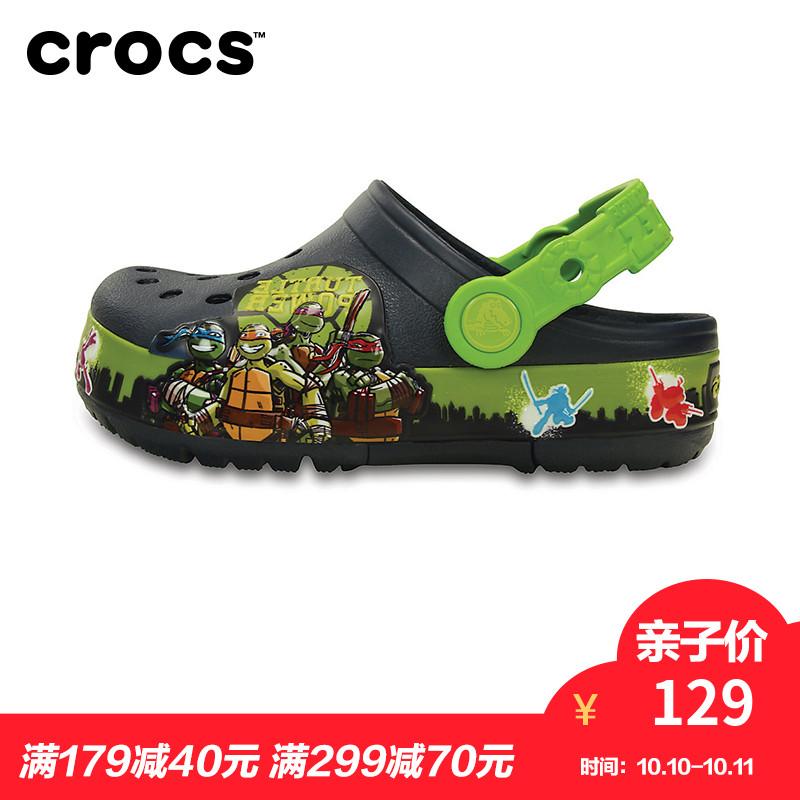 清仓特惠 Crocs儿童洞洞鞋 23-24-25码|202882