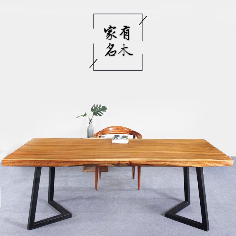 胡桃木实木大板办公桌 简约现代会议桌茶桌 原木自然边班台老板桌