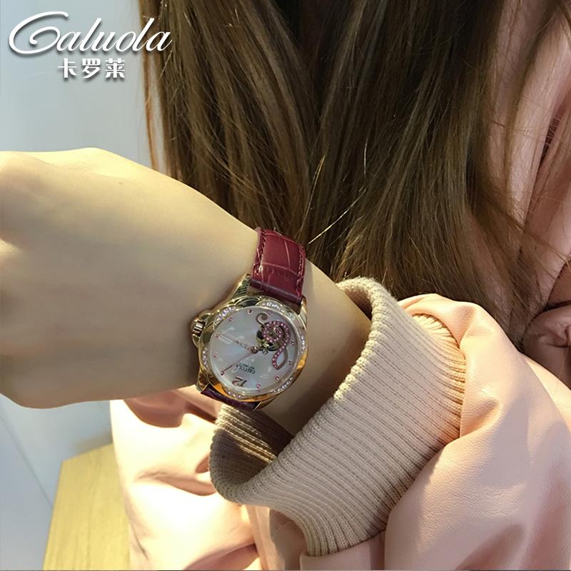 卡罗莱2017全自动机械表镂空皮带女表时尚潮流防水女士手表女腕表