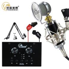 Микрофон Yogmedi U16 Yy
