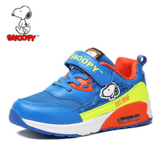 Baby sneakers Of Snoopy s6360442