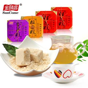 广西桂林特产桂花糕板栗绿豆糕老年人食品手工传统糕点点心软零食