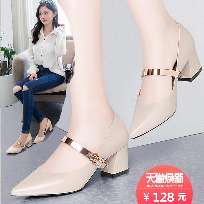 春季单鞋粗跟高跟鞋2018新款韩版百搭英伦尖头浅口小皮鞋中跟女鞋