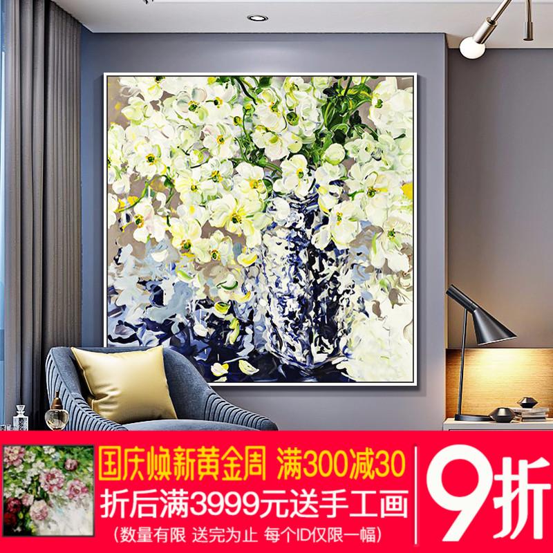 巨幅尺寸定制北欧厚颜料花卉手绘油画大玄关客厅别墅样板房装饰画