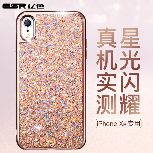 iphone xr esr glitter case