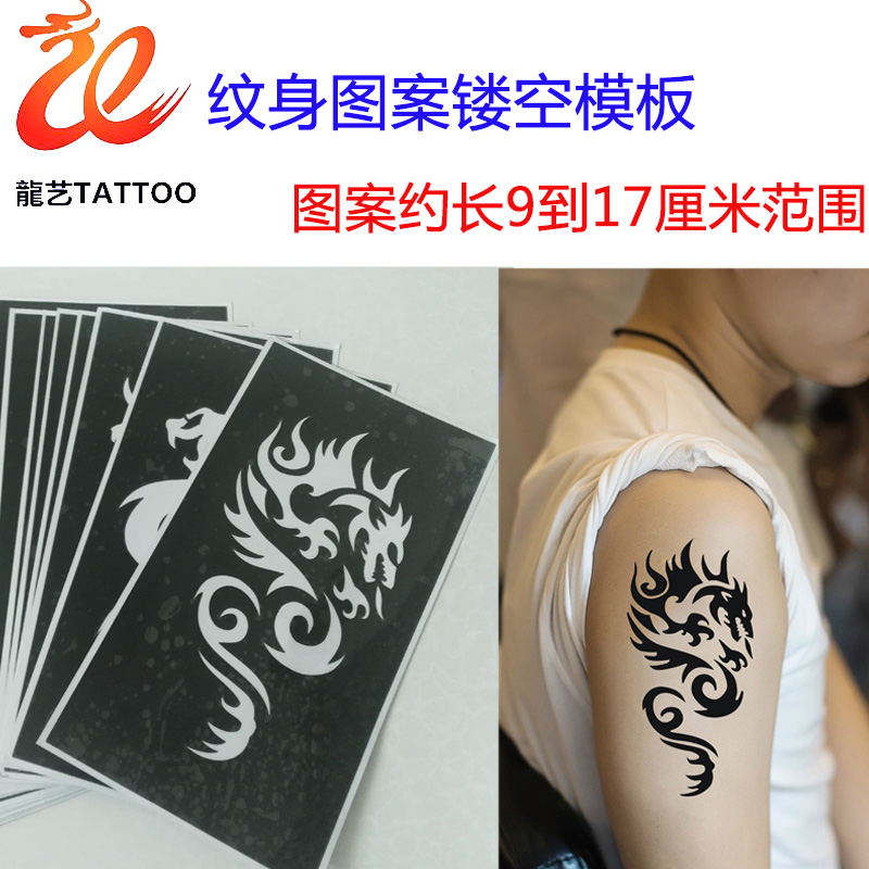 photograph regarding Printable Temporary Tattoos identify Semi-long-lasting tattoo stickers hollow template short term tattoo printing magic variation dragon determine haina product spray can fashion