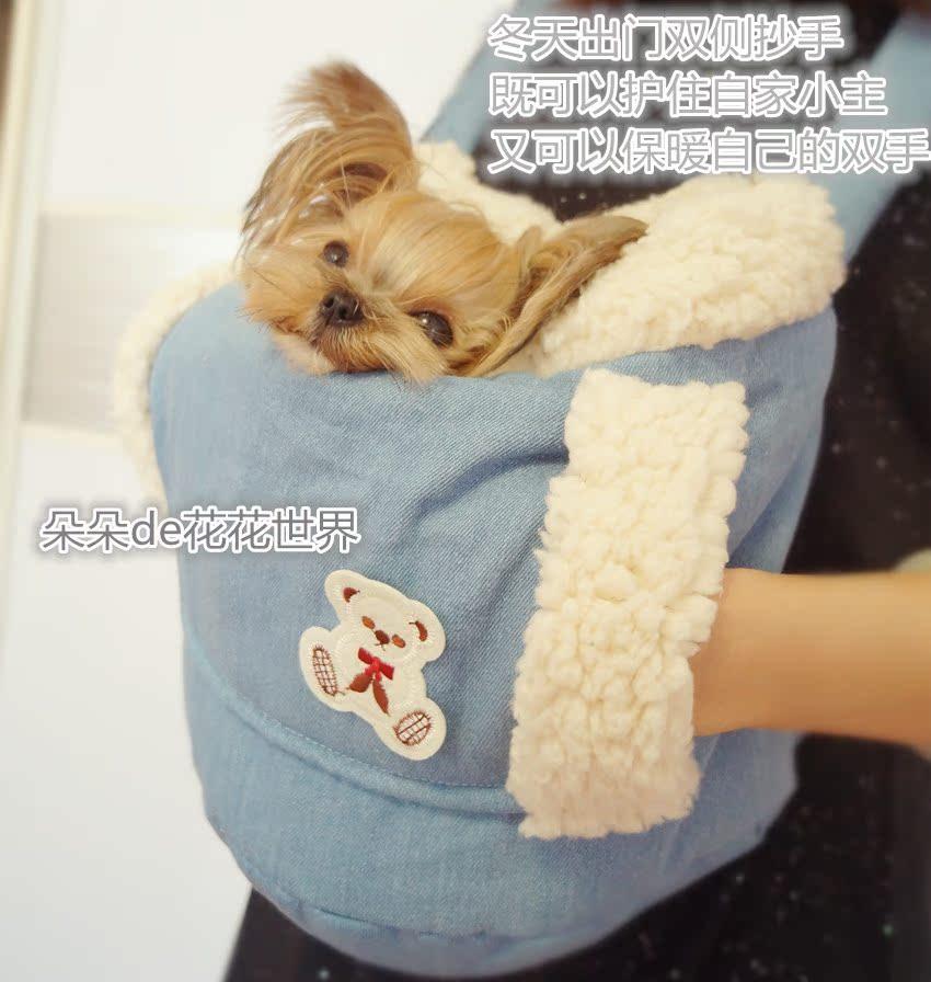 Сумка-переноска для животных Собака Йоркширский Тедди пони зимой рюкзак утолщение из теплой груди