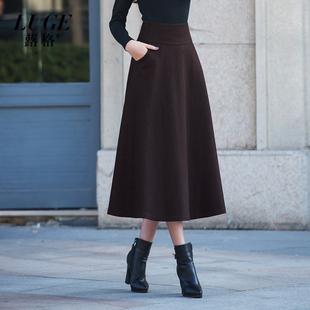 秋冬长裙加厚毛呢半身裙冬裙女a字裙高腰复古中长款呢子过膝伞裙
