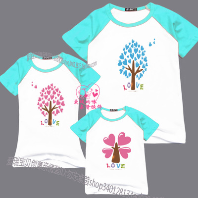 Free shipping summer class classes love seedlings saucer three creative large size parent-child clothing for men and women summer shirts family clothing