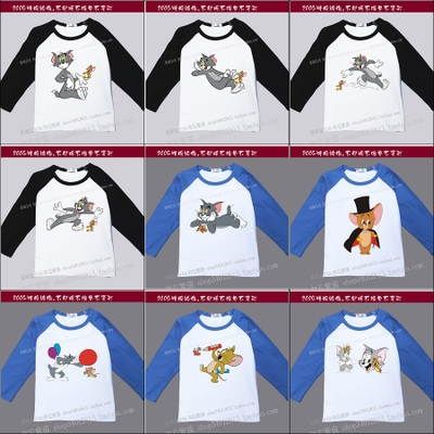 20% OFF Special cats and mice for children long-sleeved T-shirt parent-child clothing Spring and Autumn new cotton cotton men and women baby children's clothing