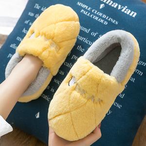 家居棉拖鞋女秋冬季全包跟居家室内厚底保暖毛绒可爱家用男士棉鞋