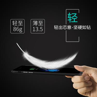 Blueqa/蓝强 Fabful苹果6背夹充电宝电池iPhone6Plus专用6s超薄手机壳器7p冲sp