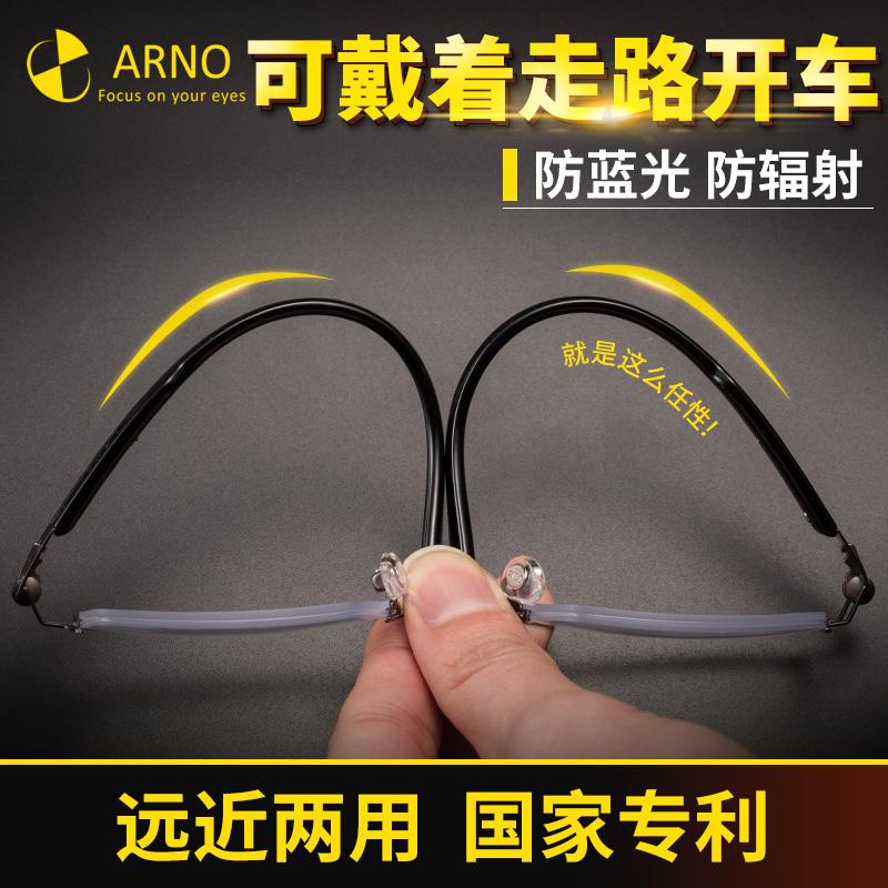 德国智能老花镜男远近两用高清双光变色自动变焦对焦多功能眼镜女