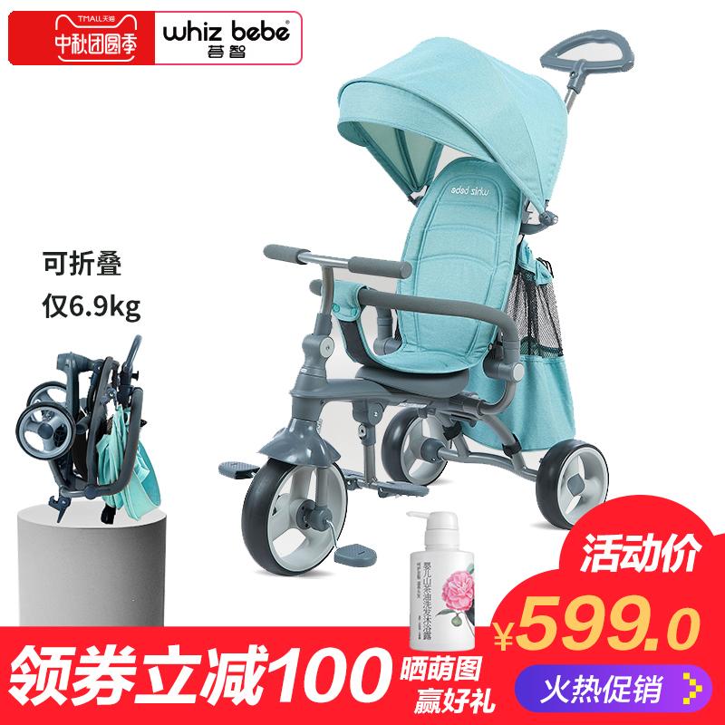 荟智儿童三轮车折叠婴儿手推车小孩自行车宝宝脚踏车HSR199超轻便