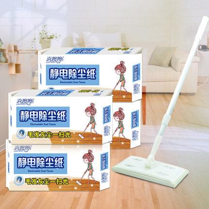 喜擦擦一次性静电除尘纸吸尘纸地板布平板拖把纸吸毛发100片加厚