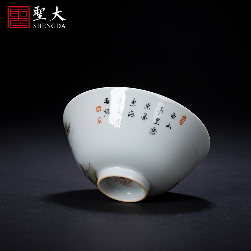 St ceramic kung fu teacups hand - made pastel landscape fisherman 's song, jiangpu figure masters cup sample tea cup of jingdezhen tea service