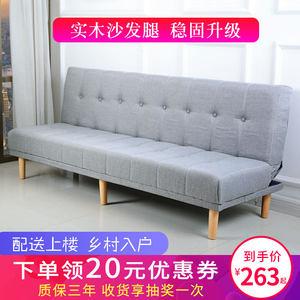 出租房沙发床两用经济型可折叠小户型单人多功能现代简约懒人沙发