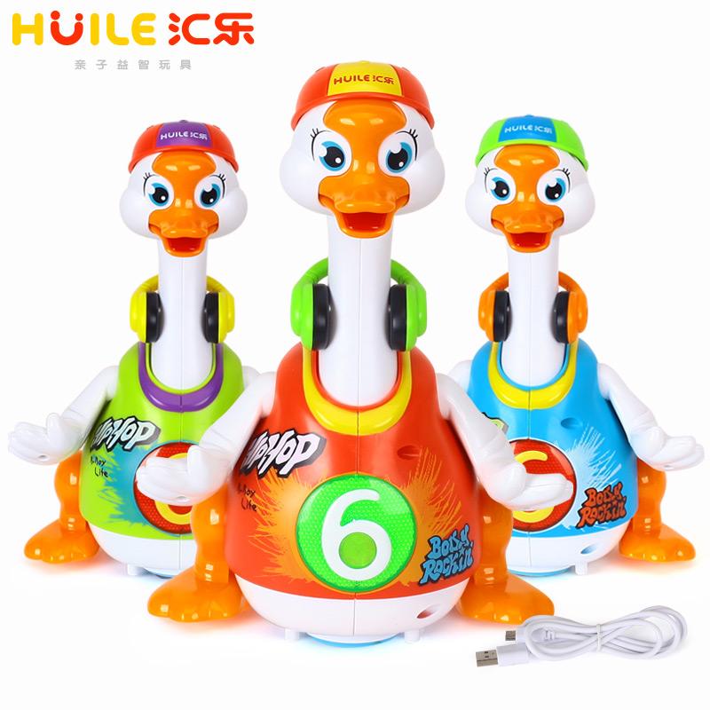 汇乐充电摇摆鹅儿童早教益智电动玩具唱歌跳舞鸭子1-2岁宝宝爬行