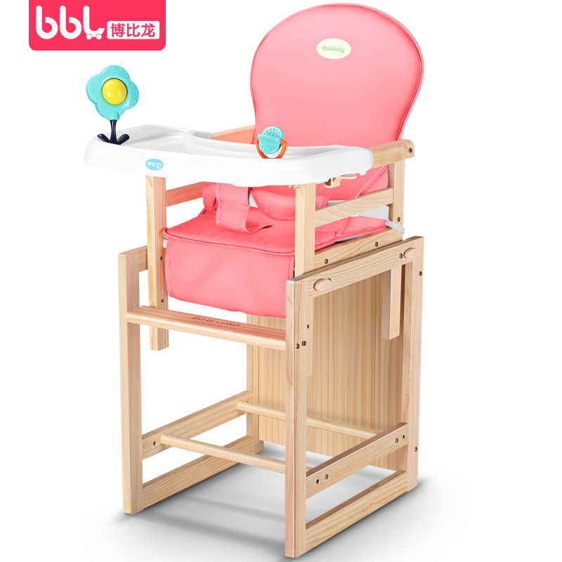 baby dining chair. bobilong children\u0027s dining chair solid wood baby multi-purpose eating table child seat
