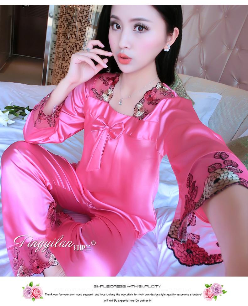 绣花方领睡衣女春秋丝绸长袖性感两件套装夏季家居服可爱冰丝蕾丝