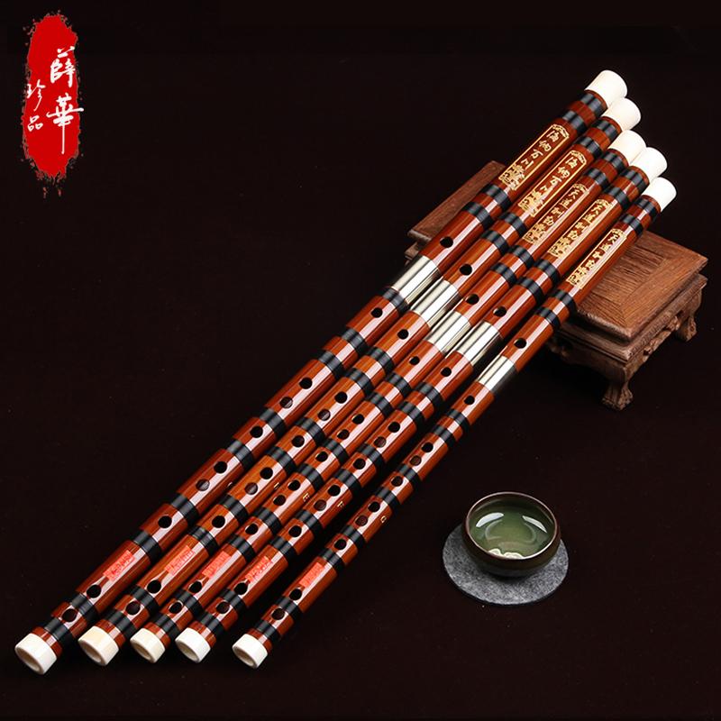 薛华手工精品套笛子 双插两节演奏笛一节横笛苦竹笛 专业考级套笛