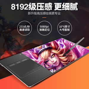 Tablet hand-painted tablet elderly handwriting writing tablet screen drawing tablet computer electronic drawing board mac