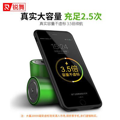Blueqa/蓝强 锐舞iphone7背夹充电宝电池8苹果7plus超薄手机壳移动电源便携7P