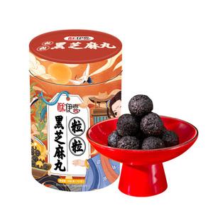 南方黑芝麻酥伊喜粒粒黑芝麻丸3罐手工蜂蜜芝麻球独立小袋108g*3