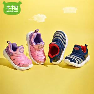 男童毛毛虫鞋女童鞋加绒二棉鞋2018新秋冬儿童宝宝鞋子小童运动鞋