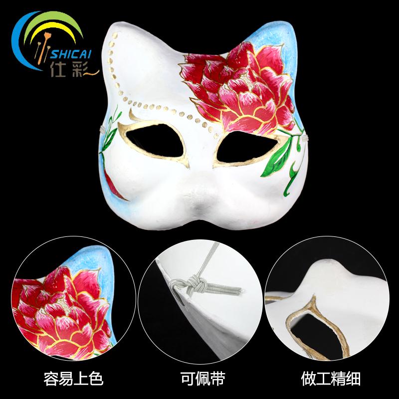 高清 圣诞节幼儿园动物纸浆面具脸谱diy马勺葫芦空白手绘儿童白色