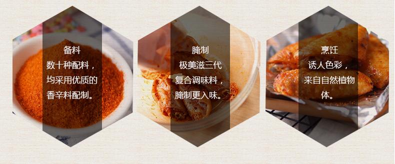 智焙食品专营店_JUMEX/极美滋品牌产品评情图