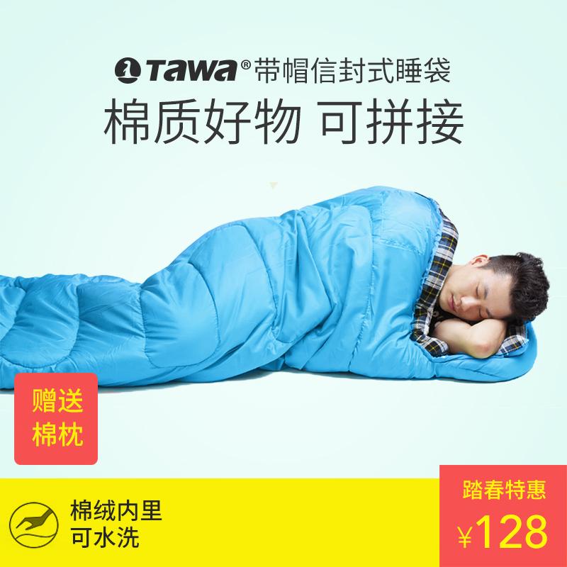 TAWA睡袋户外春夏季成人保暖睡袋 可拼接成情侣两人户外露营睡袋