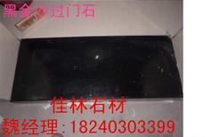 Бежевый мрамор Шэньян через каменный подоконник
