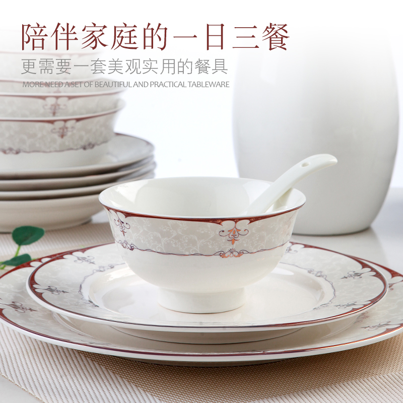 Jingdezhen porcelain bowls ipads plate kit home for dinner set bowl spoon, European - style up phnom penh Chinese creative combination of plates