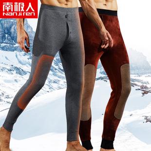 南极人男士保暖裤加绒加厚秋裤男毛裤打底裤内裤线裤绒裤冬季棉裤