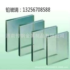 Защита от радиации Lead glass