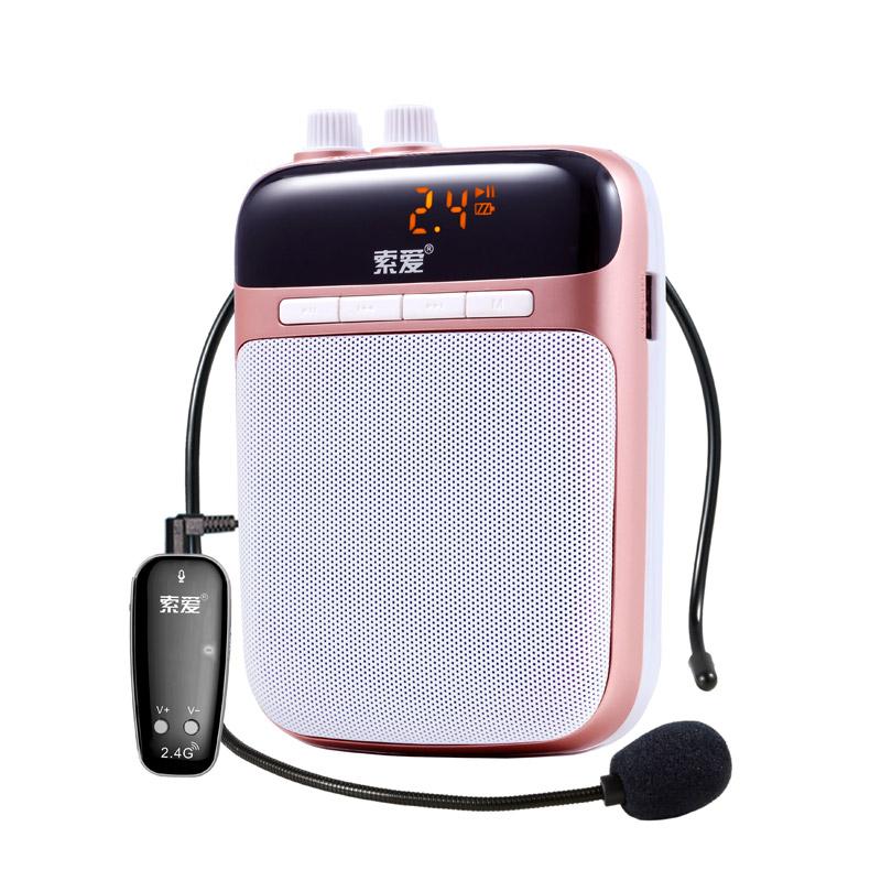 索爱 S-718教师教学专用2.4G蓝牙无线扩音器小蜜蜂导游大功率喇叭