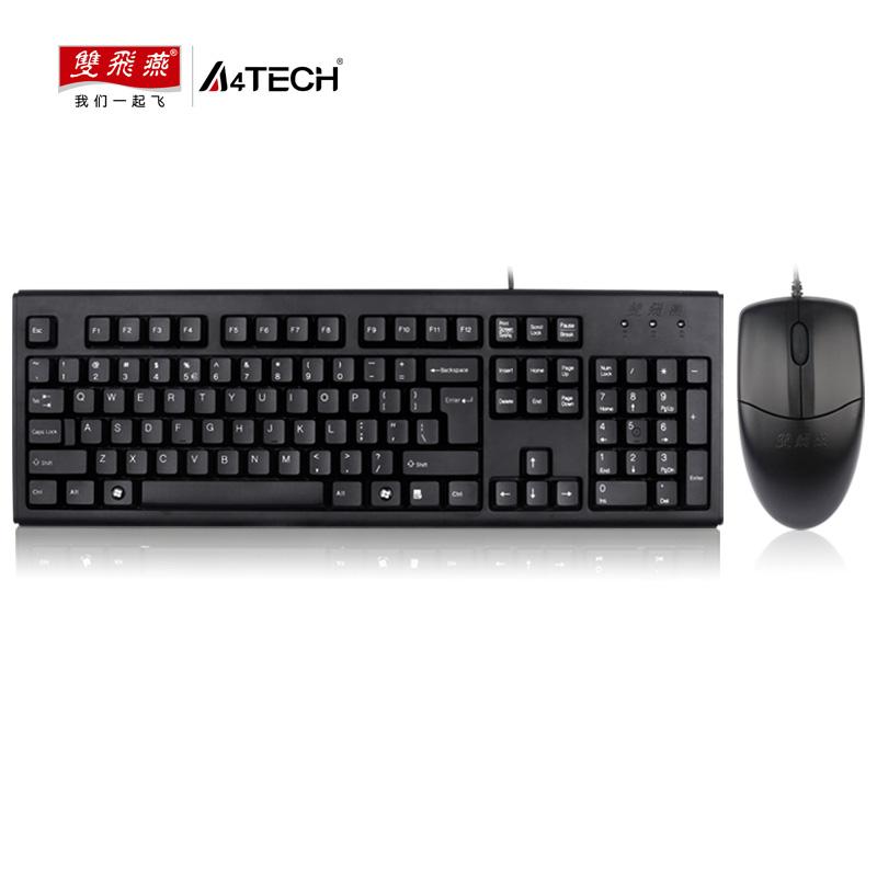 双飞燕有线键盘鼠标套装台式机笔记本办公家用电脑键鼠套装USB游戏鼠标有线键盘KK-5520