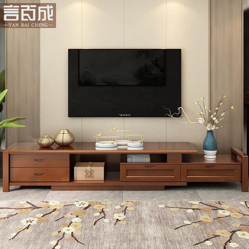 实木电视柜伸缩茶几组合简约现代中式地柜大小户型影视机柜客厅
