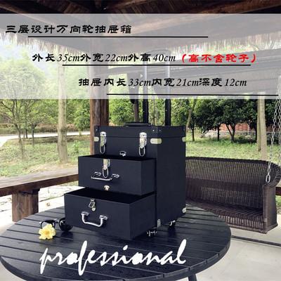 Passional Lover/恋火 化妆箱拉杆专业纹绣美甲多层抽屉大容量半永久彩妆师工具箱万向轮