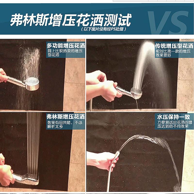 花洒套装淋雨加压淋浴喷头洗澡浴室热水器增压花洒淋浴莲蓬头软管
