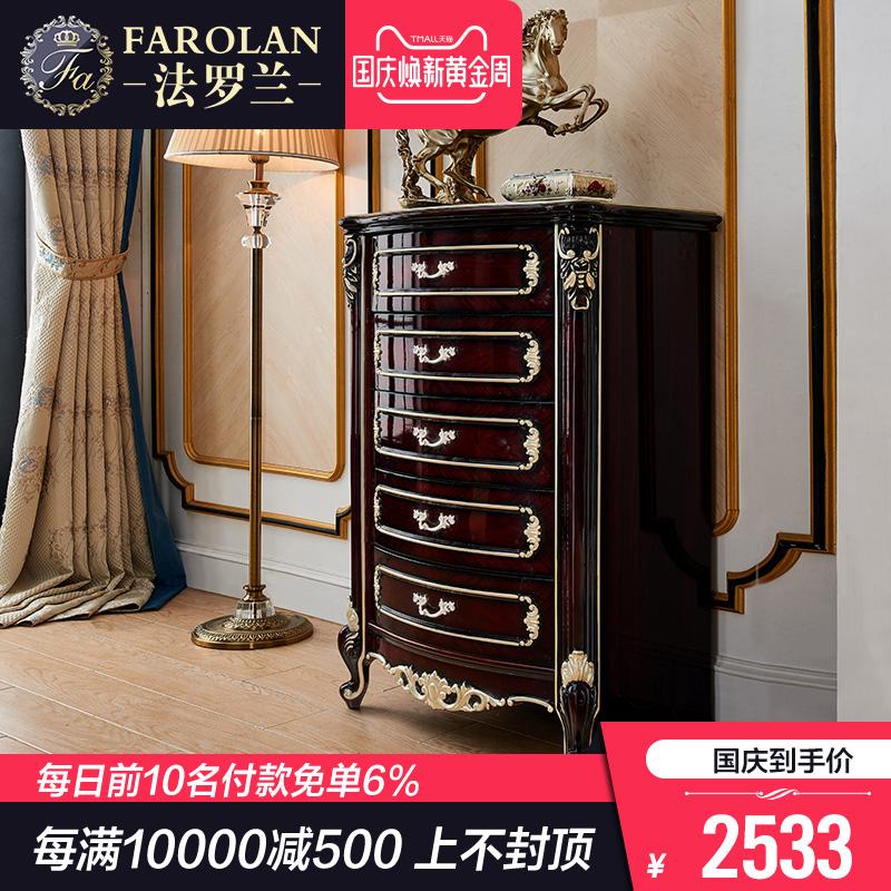 收纳柜子实木欧式五斗柜客厅柜现代简约五斗橱储物柜抽屉式卧室