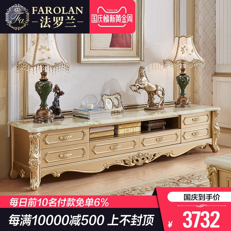 法罗兰 欧式电视柜现代简约实木客厅大理石 茶几电视柜组合B005