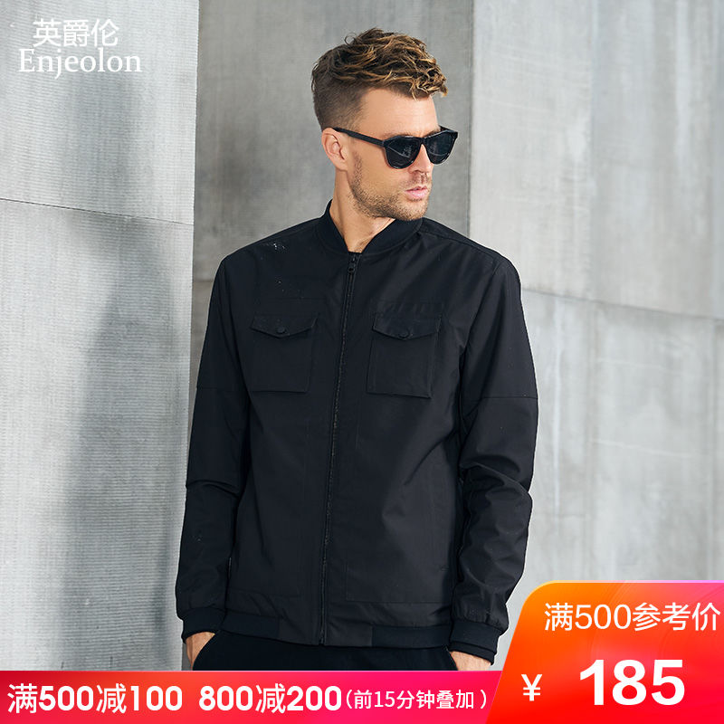 Alex Lun men's casual coat Fall New Korean edition skinny Baseball suit youth black vertical collar jacket